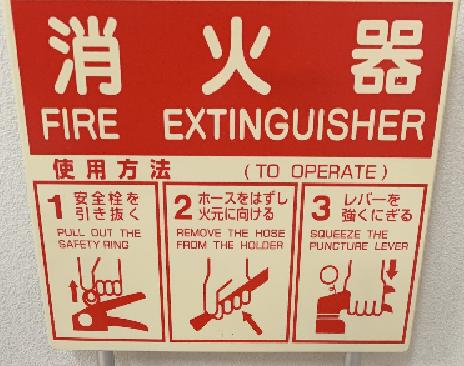 消防設備点検🧯