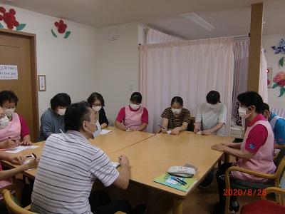 8月度 職員会議