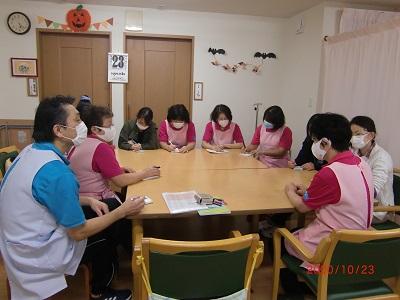 10月度 職員会議