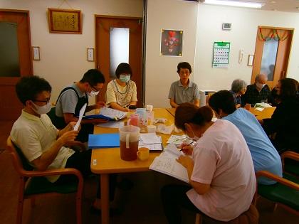8月職員会議・勉強会