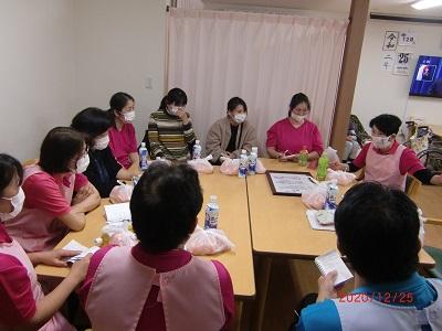 12月度 職員会議