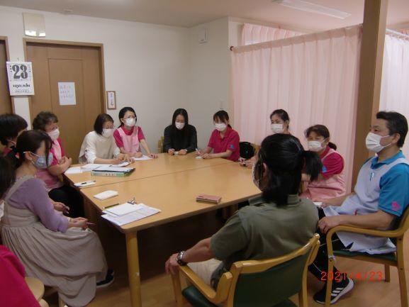 4月職員会議